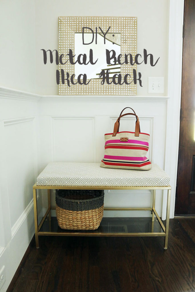 DIY-metal-bench-ikea-hack, ikea hack, diy home projects, metal bench with cushion, caitlin wilson textiles, caitlin wilson fabric, foyer bench